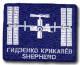 International Space Station Expedition 1 Patch