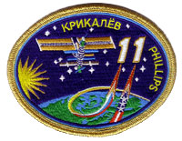 International Space Station Expedition 11 Patch