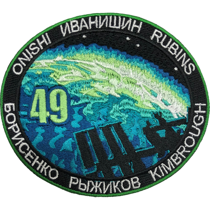 International Space Station Expedition 49 Patch