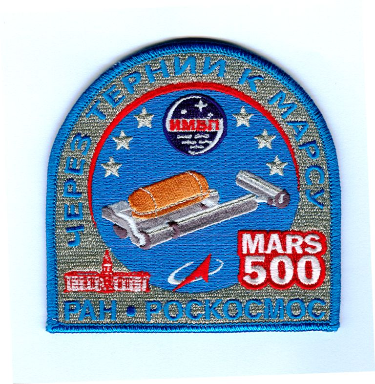 Mars Space Mission Patches - Pics about space