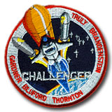 NASA STS-8 Challenger Embroidered Space Shuttle Mission Patch