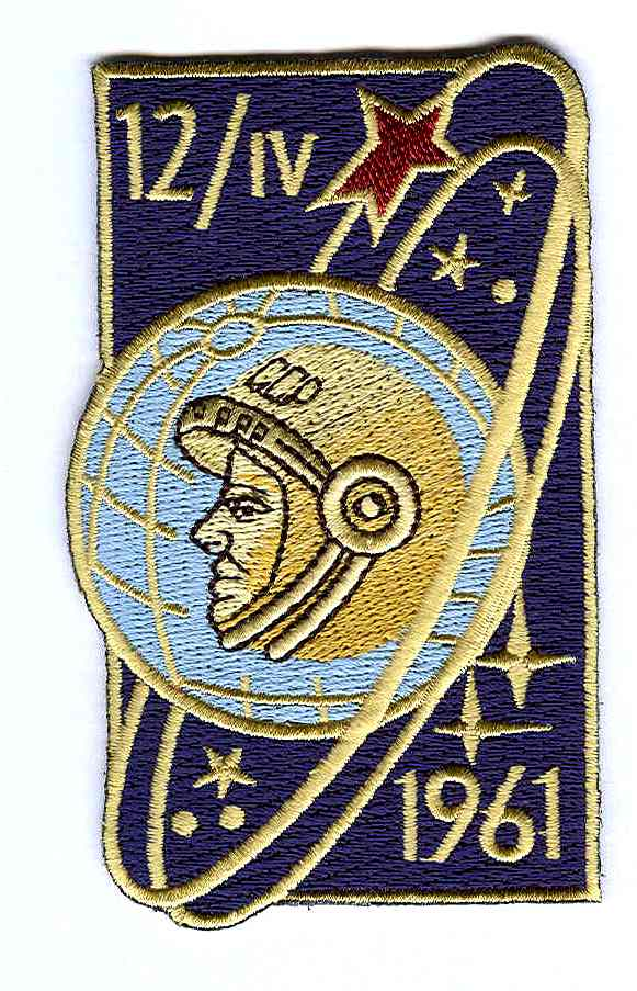 mission space patch 1984 - photo #37