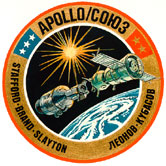 Apollo-Soyuz Crew Lapel Pin