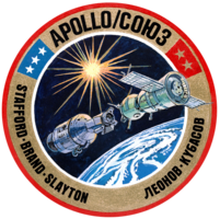 Apollo-Soyuz Test Project (ASTP) Mission Decal