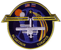 International Space Station Expedition 12 Patch