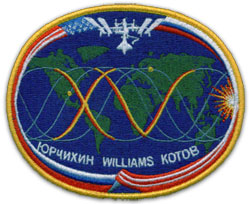 International Space Station Expedition 15 Patch (First Crew)