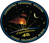 International Space Station Expedition 48 Patch