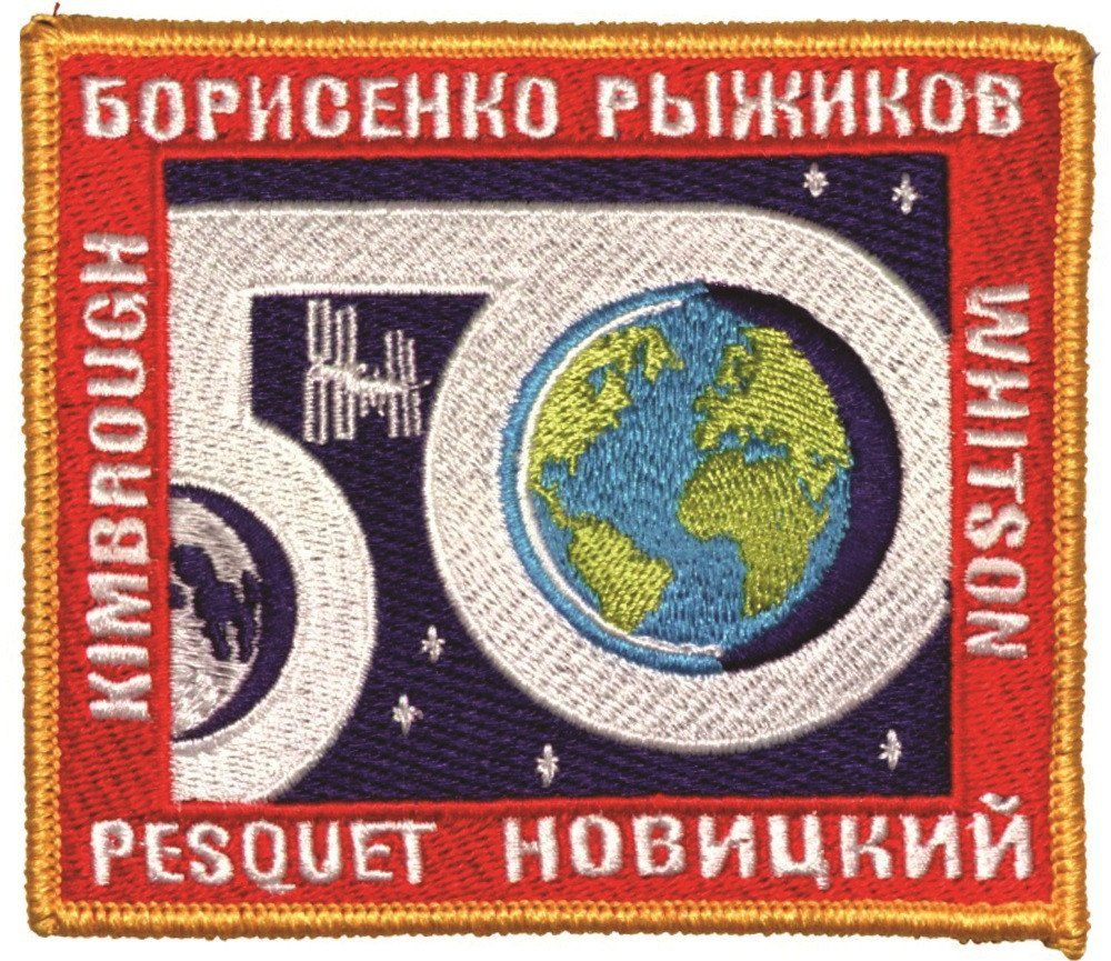 Mission Patches On Mission 4 To The International Space: International Space Station Expedition 50 Patch