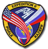 International Space Station Expedition 8 Patch