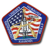 NASA STS-104 Atlantis Mission Patch