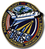 NASA STS-106 Atlantis Mission Patch