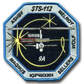NASA STS-112 Atlantis Mission Patch