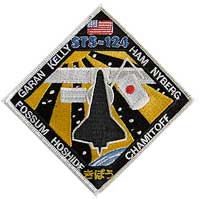 NASA STS-124 Discovery Mission Patch
