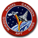 NASA STS-37 Atlantis Embroidered Space Shuttle  Mission Patch