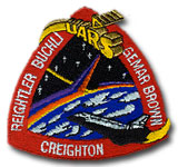 NASA STS-48 Discovery Embroidered Space Shuttle Mission Patch