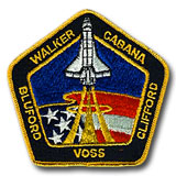 NASA STS-53 Discovery Mission Patch