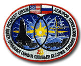 NASA STS-71 Atlantis Mission Patch