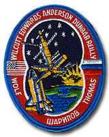 NASA STS-89 Endeavour Mission Patch