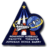 NASA STS-96 Discovery Mission Patch