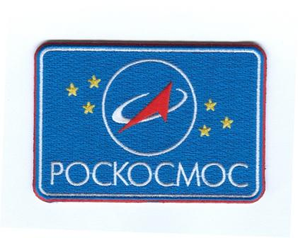 Landscape Supply Co >> Roscosmos New blue landscape official embroidered patch