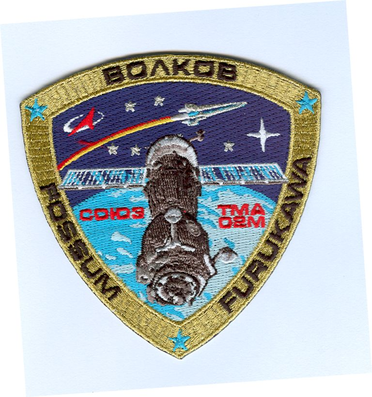Mission Patches On Mission 4 To The International Space: Soyuz TMA-02M Embroidered Mission Patch