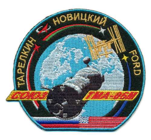 Mission Patches On Mission 4 To The International Space: Soyuz TMA-06M Embroidered Mission Patch