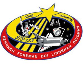 STS-123 Mission Decal